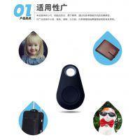 深圳市江海汇JOYWAY创意礼品迷你智能蓝牙防丢器 老人儿童宠物定位器 防丢贴片 父母孩子家人礼物