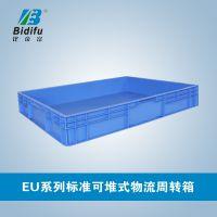 比帝富直供EU8611周转箱 塑料周转箱 800*600*120周转箱 物流箱