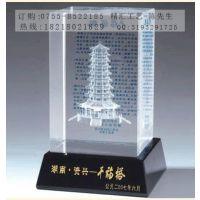 成都特色建筑物水晶内雕纪念品定制,著名景点周年水晶内雕纪念品定制