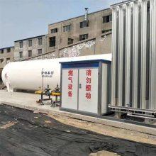 蚌埠市60立方LNG储罐锅炉用气化站,800立方空温氏气化器