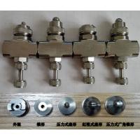 不锈钢空气雾化喷嘴 二流体气水混合喷头 可调 加湿降温喷嘴