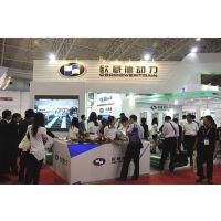 2017中国国际汽车商品交易会(上海汽配展)