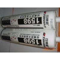 供应可赛新TS-1598硅橡胶平面密封剂