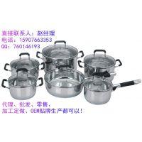 供应【橱柜礼品赠品】三层钢厨具配套产炊具 品牌复合低不粘煎锅工厂
