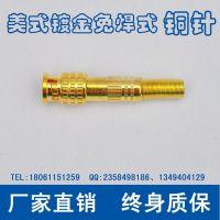 厂家直销美式全镀金免焊BNC/BNC头/监控接头/Q9头 75-5