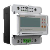 LCDG-DDSY115单相电子式预付费电能表