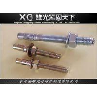 雄光公司 M24X160 膨胀螺栓  镀彩 国标