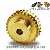 蜗杆蜗轮AGF2-36R1