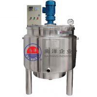 供应100L-2000L电加热搅拌桶 液体不锈钢搅拌机 恒温桶 混合搅拌机
