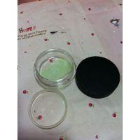 供应化妆品包装瓶 5g膏霜瓶 试用装瓶 眼霜瓶