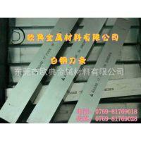 进口瑞典白钢刀ASSAB17白钢刀高钴超硬白钢刀 14*14*200