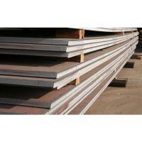 供应优质20cr钢板 现货销售20cr钢板 规格齐全,可切割零售