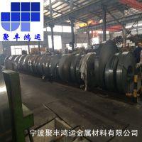 低价供应60Si2Mn弹簧钢带批发,60SI2MN弹簧钢多少钱一公斤