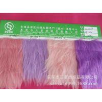 SK-0436#厂家直销仿兔毛 冬季新款毛绒面料 现货供应人造毛皮