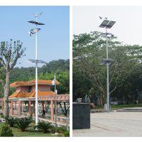 供应腾博太阳能路灯销售工程报价方案设计新农村建设小区街道路灯