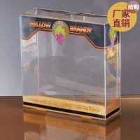 pvc透明包装盒定做 长方形塑料盒 透明pp盒化妆品塑胶盒包装