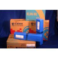 正品昆山天泰焊材|TFS-300xTW-316L埋弧焊丝 ER316L不锈钢焊丝