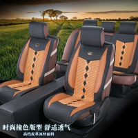 汽车坐垫四季新款帕萨特途观迈腾汉兰达宝马5系3系Q5专用皮座