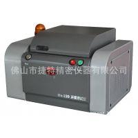 供应捷特UX220高精密荧光光谱仪价格 重金属检测仪 无卤检测仪 RoHS测试仪