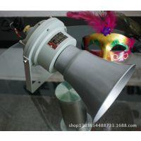 【防爆扬声器BHY系列】_防爆扬声器价格_防爆扬声器厂家