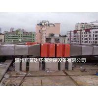 杭州供应厨房油烟烧烤 排烟净化器光解油烟净化设备