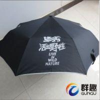 昆明折叠雨伞批发|昆明广告雨伞定做|昆明直把雨伞印字|昆明小雨伞印logo
