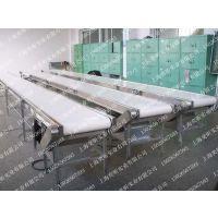 餐具装配生产线 仪表装配生产线输送机器