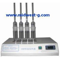 COD恒温加热器(含15套加热管) 型号:TZH8TC-1(优势)库号:M281360