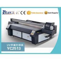 供应赢彩YC2513彩雕背景墙UV平板打印机