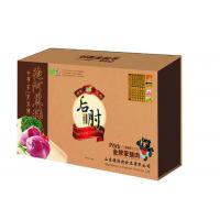 深圳天地高纸盒定做 高档纸盒礼品盒设计定做厂家,冲皮纸礼品盒定做