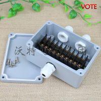 SuperVolt 120*80*55 IP66防水铸铝接线盒 金属防水接线盒 过线盒 端子盒