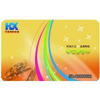 制作非接触式IC卡 、非接触式IC卡厂家批发直供
