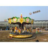 定制儿童游乐设备豪华转马,广场上的儿童豪华转马订做,大型儿童转马
