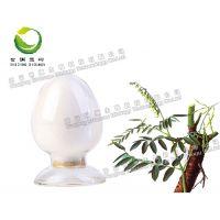 异类叶升麻苷 61303-13-7 高含量标准品 世洲直供