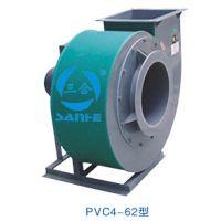 PVC4-62型聚氯乙烯离心风机,佛山三合风机供应塑料通风设备
