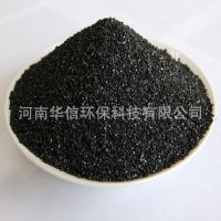 节能环保 优质无烟煤 各种规格无烟煤 一手货源 价格实惠