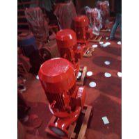 吉林消防水泵XBD8/15电动厂家批发。