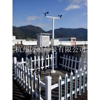 简易型校园气象站多少钱 MH-XY迈煌科技