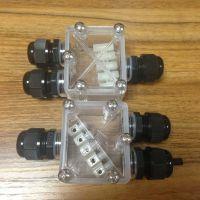 永裕专供透明三通防水接线盒,