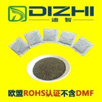 厂家直销环保无添加 100%优质自然清香绿茶叶吸味 正品干燥剂