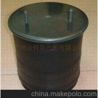 橡胶空气弹簧气囊Air springW01-358-9144 1R13-047