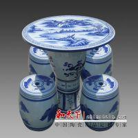供应陶瓷桌子 陶瓷凳子 庭院装饰品 花园摆设 一桌四凳