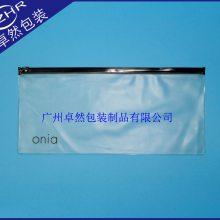 厂家定制tpu磨软胶化妆礼品袋eva饰品文具笔袋可定制各种厚度彩印磨砂pvc袋