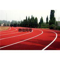 博兴混合型跑道原材料厂家环保型跑道操场铺设工程