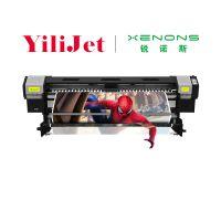 XENONS/锐诺斯M5双喷布UV打印机