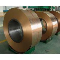 东莞QSi3-1硅青铜带材 高耐磨弹性青铜带/卷带