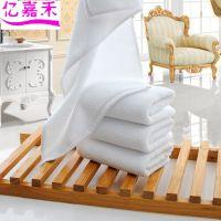 高阳厂家亿嘉禾酒店纯棉毛巾批发32股进口棉100克手感舒适柔软白度好不掉毛