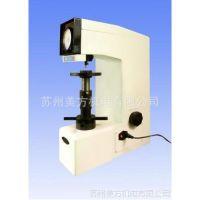 上海联尔HRM-45 手动表面洛氏硬度计 洛氏硬度计维修 苏州总经销