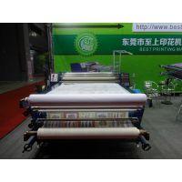 至上热转印印花机 多功能印花设备,国内通过CE安全认证机械厂家。