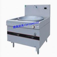 专业生产炊事设备 酒店厨房设备 商用电磁炉双头煤气大炒炉